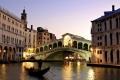Венеция: продается дом Тициана