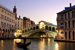Новости рынка → Венеция: продается дом Тициана