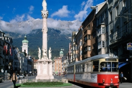Новости рынка → Рост экономики в Австрии