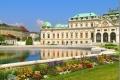 Австрийская недвижимость привлекает инвесторов