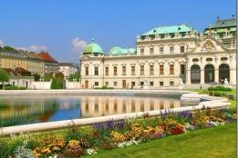 Новости рынка → Лучшие районы Вены