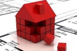 Новости рынка → Сменился глобальный тренд на мировом рынке недвижимости