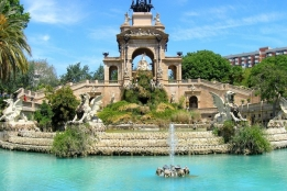 Новости рынка → Испания: падение цен на недвижимость в Каталонии