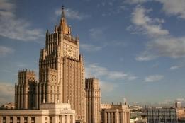 Новости рынка → МИД РФ ждет ответа от ЕС по упрощению визового режима