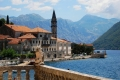 Черногория войдет в ЕС