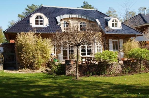 Необыкновенный дом в Германии