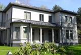 Новый дом в Вецаки