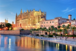 Новости рынка → Испанские улицы с самым дорогим жильём