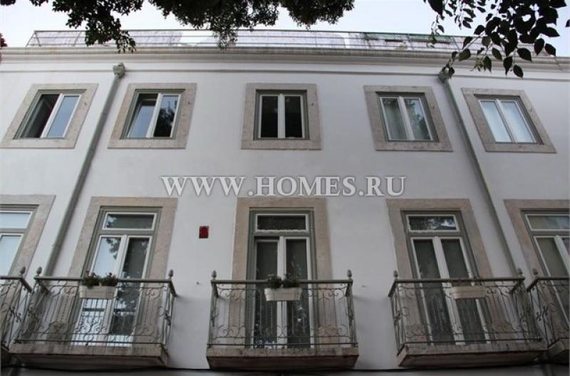 Комфортабельные апартаменты в центре Лиссабона