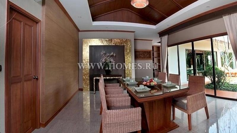 Замечательный дом в Паттайe