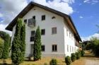 Удивительный дом в Баварии