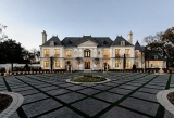 Роскошный особняк во французском стиле