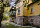 Красивое поместье в Португалии