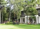 Элегантный дом в Риге
