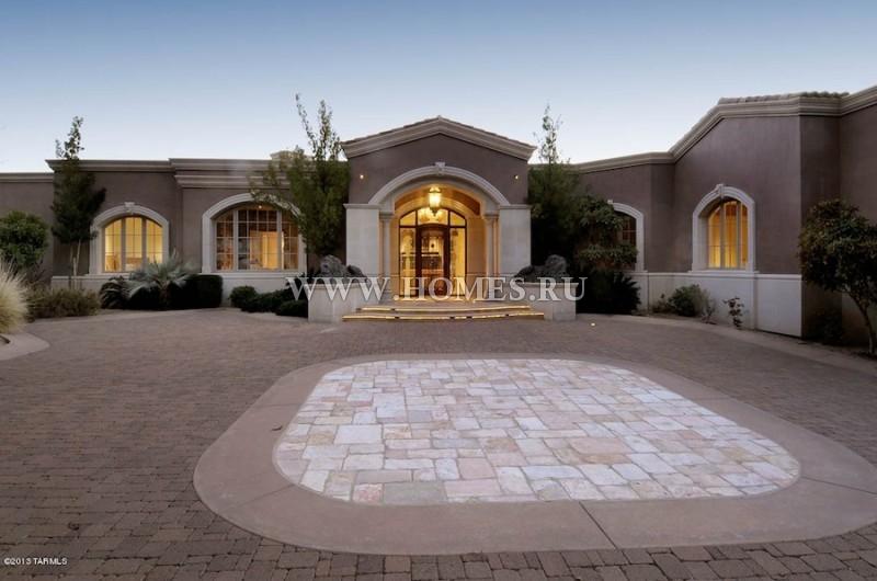 Замечательный дом в Тусоне