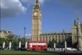 Рост цен на жилье в Лондоне опережает рост цен по стране
