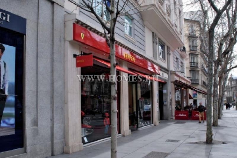 Превосходное здание в Мадриде