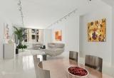 Потрясающий апартамент в эксклюзивном районе Нью – Йорка