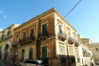Старинный дом на Сицилии