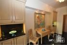 Шикарные апартаменты в Фонвьей