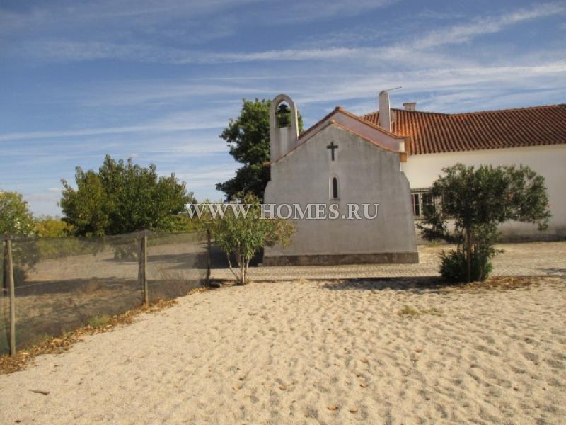 Винное поместье Магелланов в Португалии