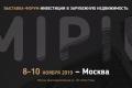 В Москве с 8 по 10 ноября пройдет форум MIPIF