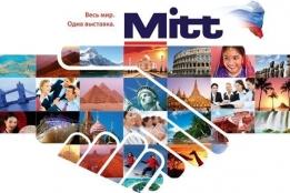 События → Выставка MITT не состоится