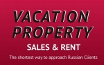 """Vacation Property Sales & Rent"" пройдет 24.09.15"