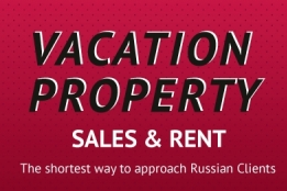 """События → """"Vacation Property Sales & Rent"""" пройдет 24.09.15"""