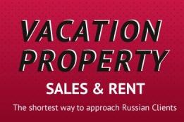 События → Vacation Property Sales&Rent пройдет 20 апреля 2016г.