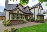 Красивый старинный дом в Ирландии