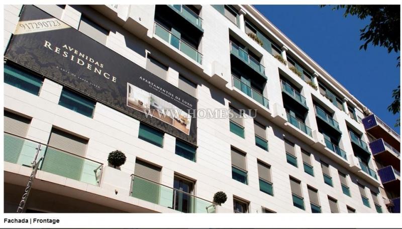 Отличные аппартаменты в центре Лиссабона