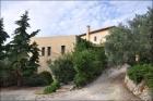 Чудесная вилла в Центральной Греции