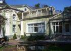 Элегантный дом в Риге, Межапаркс