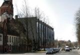 Инвестиционный объект в центре Риги
