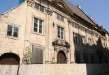 Эксклюзивная коммерческая недвижимость в Старой Риге