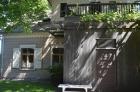Превосходный дом в Риге, Kипсала