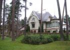 Уникальный особняк расположен в Межапарке, Рига