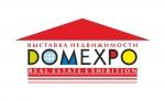 29-ая выставка ДОМЭКСПО пройдет 17-20 октября