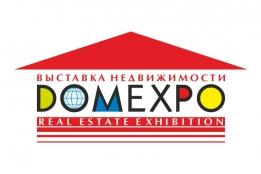 События → 29-ая выставка ДОМЭКСПО пройдет 17-20 октября