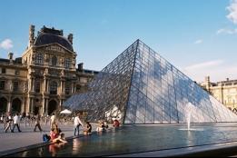 Новости рынка → Франция: благоприятные условия для покупки жилья