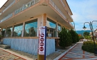 Продается Бизнес, Греция, Кавала