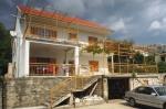 Милый дом неподалёку от Дубровника