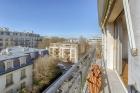 Элегантные апартаменты в Париже