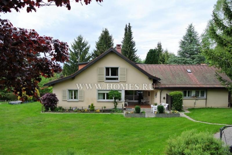 Купить дом в швейцарии