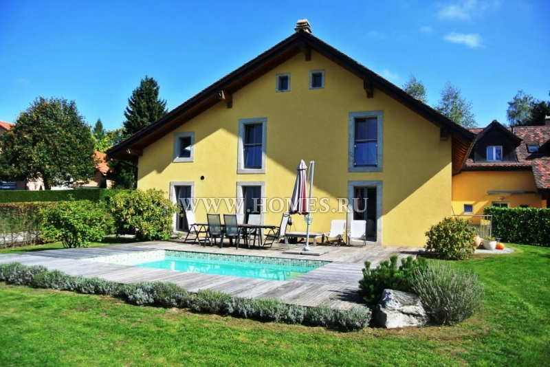 Чудесный дом рядом с гольф-полями в Лозанне