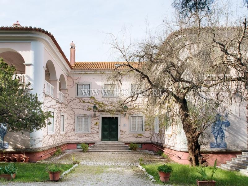 Великолепное имение в Сетубале