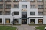 Замечательная гостиница в самом центре Вентспилс