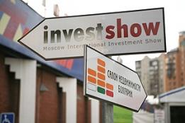 События → Investsment Show пройдет в Москве 12-13 октября 2012