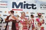 MITT 2019 пройдет в Москве 12-14 марта 2019